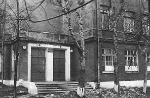 здание школы № 547 (1978 г.)