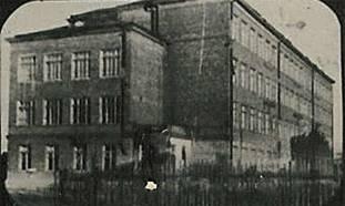 здание школы № 547 (1948 г.)